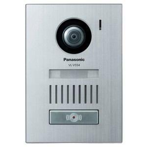 Panasonic カラーカメラ玄関子機 シルバー VL-V554L-S