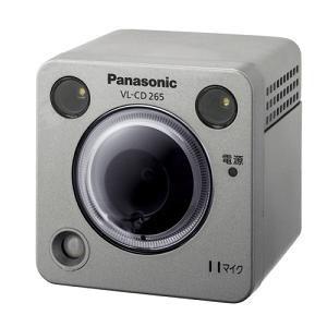 Panasonic センサーカメラ LEDライト付 屋外タイプ VL-CD265
