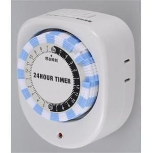 オーム電機 24時間タイマースイッチ HS-AT02