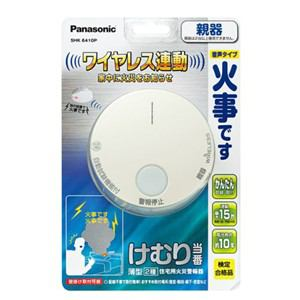 パナソニック 住宅用火災警報器 「けむり当番」(薄型 2種 電池式・ワイヤレス連動親器) SHK6410P