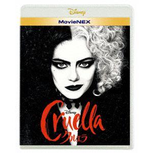 【BLU-R】クルエラ MovieNEX ブルーレイ+DVDセット(ブルーレイ+DVD+DigitalCopy)