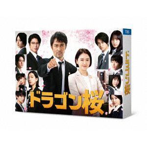 【BLU-R】ドラゴン桜(2021年版) Blu-ray BOX