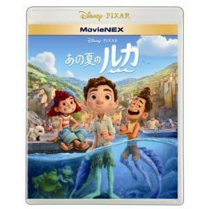 【BLU-R】あの夏のルカ MovieNEX ブルーレイ+DVDセット(ブルーレイ+DVD+DigitalCopy)
