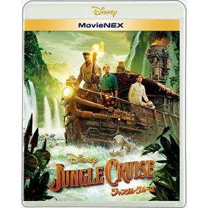 【BLU-R】ジャングル・クルーズ MovieNEX ブルーレイ+DVDセット(BD+DVD+DigitalCopy)