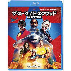 "【BLU-R】ザ・スーサイド・スクワッド ""極""悪党、集結(Blu-ray Disc+DVD)"