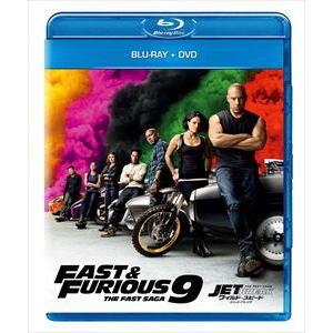 【ヤマダオリジナル特典付】【BLU-R】ワイルド・スピード/ジェットブレイク(Blu-ray Disc+DVD)