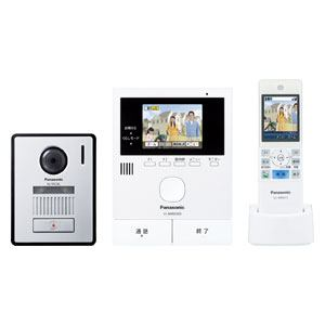 パナソニック ワイヤレスモニター付テレビドアホン 「どこでもドアホン」 VL-SWD303KL
