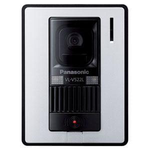 パナソニック カメラ玄関子機 VL-V522L-WS