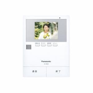 パナソニック テレビドアホン用増設用モニター VL-V632K