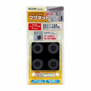ELPA ESL-MG センサーライト用マグネット 磁石