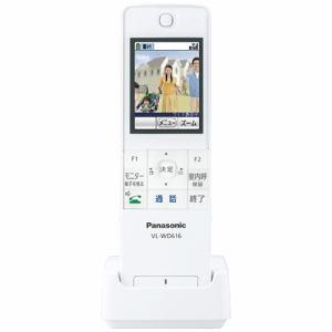 パナソニック VL-SWH705KS ワイヤレスモニター付テレビドアホン