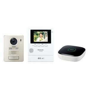 パナソニック VL-SGZ30K モニター壁掛け式ワイヤレステレビドアホンキット(ホームユニット付き)