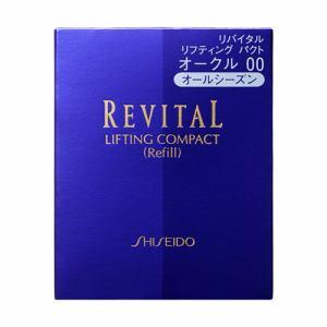 資生堂(SHISEIDO) リバイタル リフティングパクト オークル00 (レフィル) (12g)