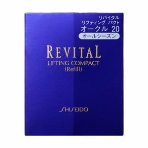 資生堂(SHISEIDO) リバイタル リフティングパクト オークル20 (レフィル) (12g)