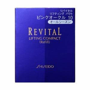 資生堂(SHISEIDO) リバイタル リフティングパクト ピンクオークル10 (レフィル) (12g)