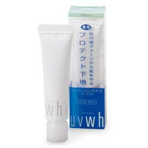 資生堂(SHISEIDO) UVホワイト コントロール&プロテクトベースEX (グリーン) (25g)