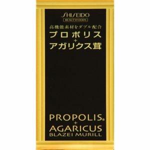 資生堂(SHISEIDO) プロポリス+アガリクス茸 プロポリス+アガリクス茸(N) (90粒)
