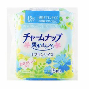 ユニチャーム(unicharm) チャームナップ 吸水さらフィ ナプキンサイズ 少量用 (18枚)