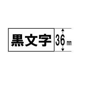 キングジム SS36KW  テプラPROテープ 強粘着ラベル 白 黒文字 36mm幅 8m