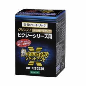 クリンスイSUPERピクシープロ/ピクシーシリーズ                              交換用カートリッジ(1個入り) PZC3330