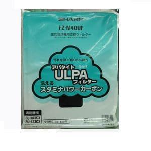 シャープ シャープ 空気清浄機用交換フィルターセット   (ULPAフィルター+洗えるスタミナパワーカーボン)  FZ-M40UF