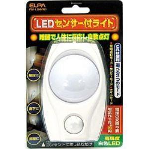 ELPA PM-L200-W センサーライト(照度センサー・人感センサータイプ)