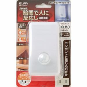 ELPA PM-L230W LEDセンサー付ライト(白色LED)