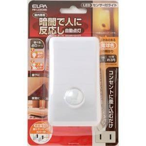ELPA PM-L230AM LEDセンサー付ライト(アンバー色LED)