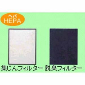 空気清浄機用交換フィルターセット (集じん+脱臭フィルター)  CAF-04BFS