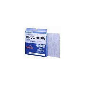 パナソニック 空気清浄機用 キトサンHEPAフィルター EH3000F1
