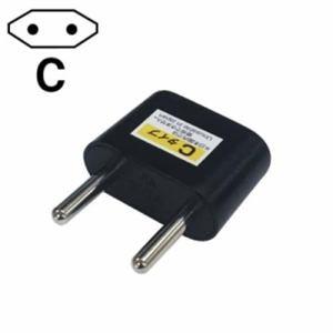 オーム電機 TRA-A0848C 海外用電源形状変換プラグ Cタイプ