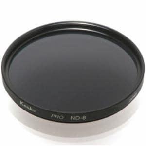 ケンコー ケンコー PRO1D プロND8 52mm