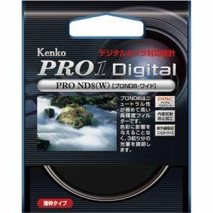 ケンコー ケンコー PRO1D プロND8 77mm