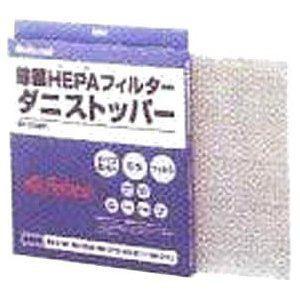 Panasonic クウキセイジョウキフィルター EH3120F1