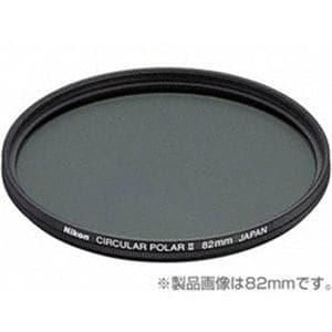 ニコン(Nikon) 円偏光フィルターII (77mm)