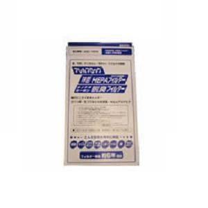 サンヨー 空気清浄機用交換フィルター (集じん+脱臭フィルター) ABC-FAH93