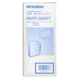 三菱 空気清浄機 加湿(気化)フィルター MAPR-850KFT