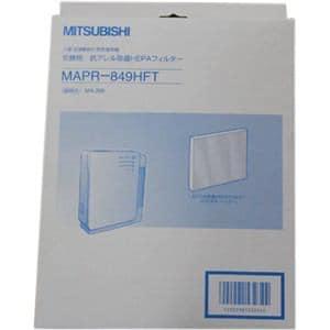 三菱電機 MAPR-849HFT 空気清浄機フィルターセット (集じん・脱臭)