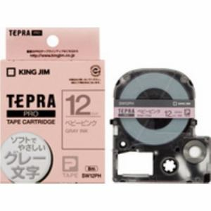 キングジム カラーラベルテープ 「テプラPRO」 (ベビーピンクテープ/グレー文字/12mm幅) SW12PH