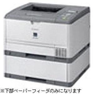 キヤノン PF36 ペーパーフィーダー プリンターオプション