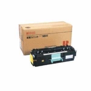 リコー 定着ユニット タイプ9800 9800