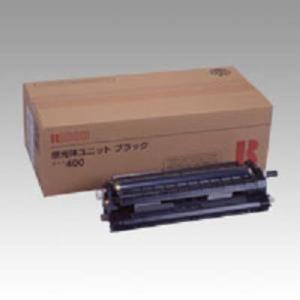 リコー イプシオ感光体ユニット タイプ400