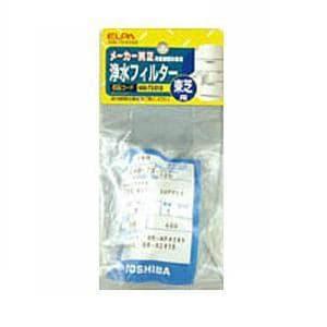 ELPA 冷蔵庫用フィルター 440-73-518H
