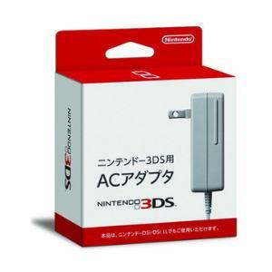 Nintendo ニンテンドーDsi・3DS用ACアダプタ WAP-A-AD