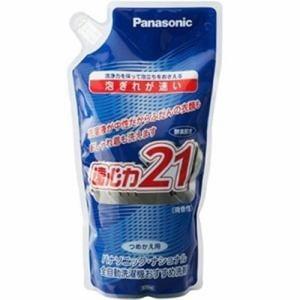 パナソニック N-S8P3 洗濯機用洗剤(詰め替え用・パウチタイプ) 遠心力21(800ml)