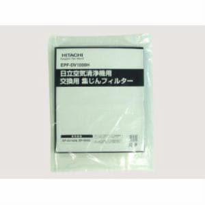 HITACHI 空気清浄機用交換フィルター EPFDV1000H