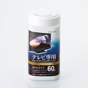エレコム AVD-TVWC60N テレビ用ウェットクリーニングティッシュ ボトルタイプ 60枚入り