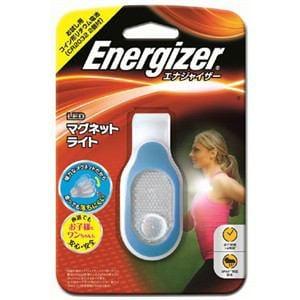 エナジャイザー MGNLGTBL LEDマグネットライト ブルー