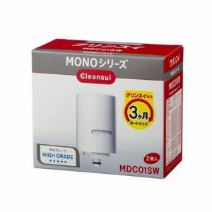 三菱レイヨン モノシリーズ専用13物質除去タイプカートリッジ (2個入) MDC01SW