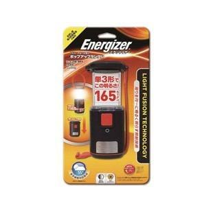 エナジャイザー LEDフュージョン ポップアップランタン FPU241J